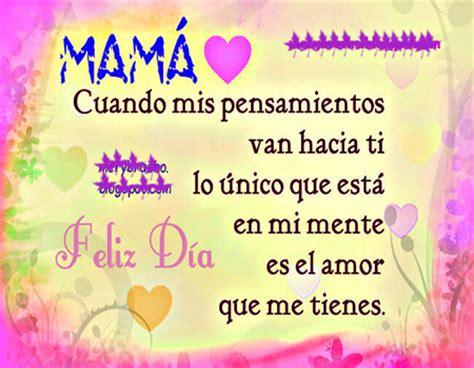 imagenes bonitas por el dia de la madre imagenes para 7 imagenes y frases para el dia de la madre imagenes y