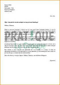 Exemple De Lettre De Demande De Travailleur Handicapé 6 Lettre De Motivation Travailleur Handicap 233 Exemple Lettres