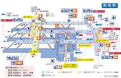 tokyo station floor plan tellement complexe la gare de shinjuku aura le droit 224