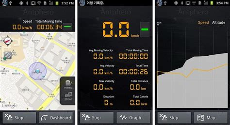 best android apps for biking and cycling - Android Bike App