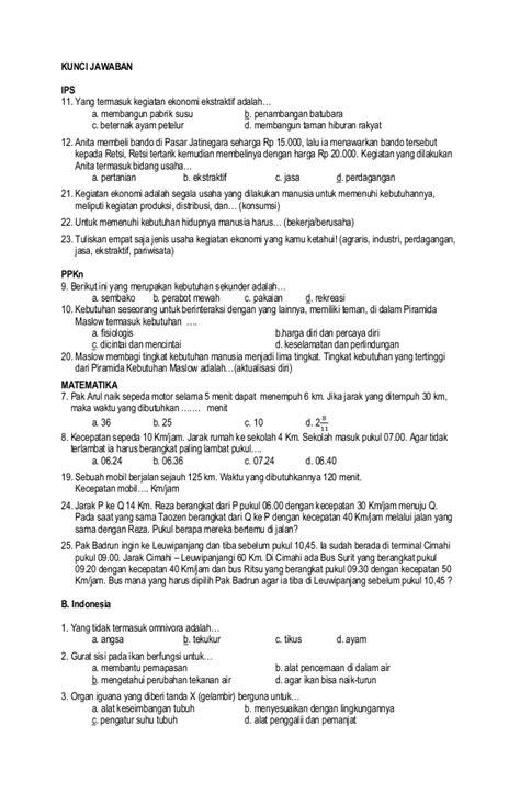 Bupena Tema Organ Tubuh Manusia Dan Hewan Untuk Sd Mi Kelas V 5f Soal Ulangan Kelas 5 Tema 6 2