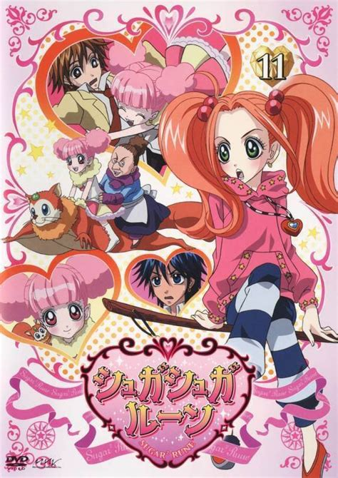Sugar Sugar Rune sugar sugar rune images sugar sugar rune hd wallpaper and background photos 10339565