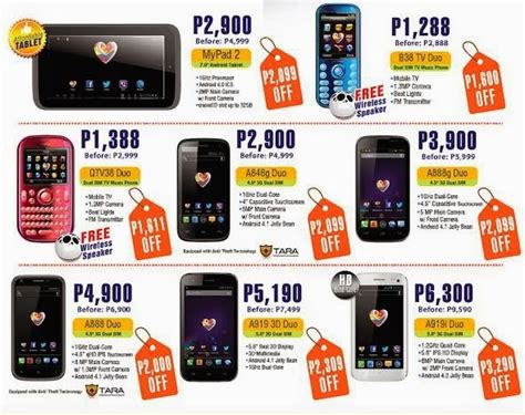 themes skk mobile sale devices for this month of february featuring skk