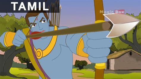 tamil cartoon film youtube rama and vishvamitra ramayanam in tamil animation