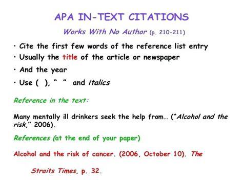 easybib   cite  newspaper