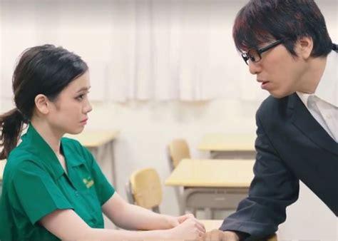 film panas taiwan netizen terlanjur marah bintang film panas jepang pakai