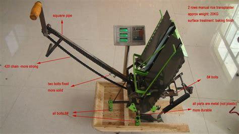 Mainan Anak Alat Pertanian jual alat tanam padi sederhana cv tigaputrasukses
