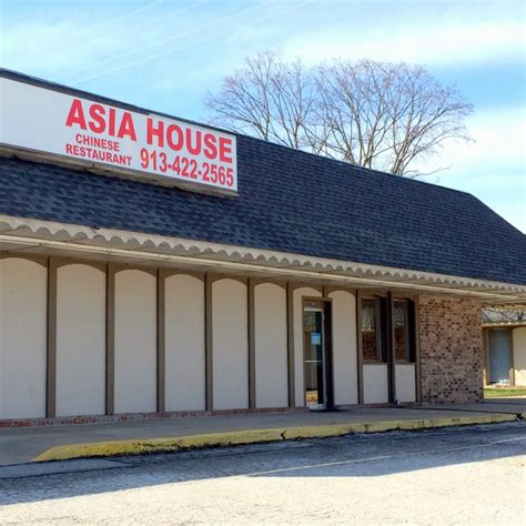 China House Ks by Asia House Closed 570 S 4th St Edwardsville