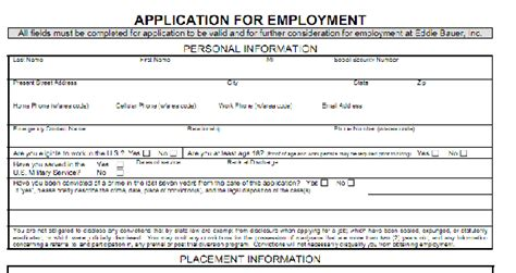 ross printable job application pdf online application ross only online application
