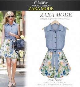 Dress Turtle Garis Garis kemeja wanita model renda modis model terbaru jual murah import kerja