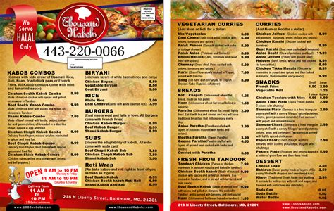 design online menu menu design dinner lunch restaurant menu template