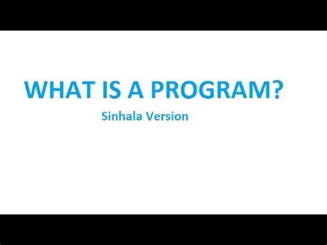 arduino tutorial in sinhala arduino pic sinhala tutorial slir youtube
