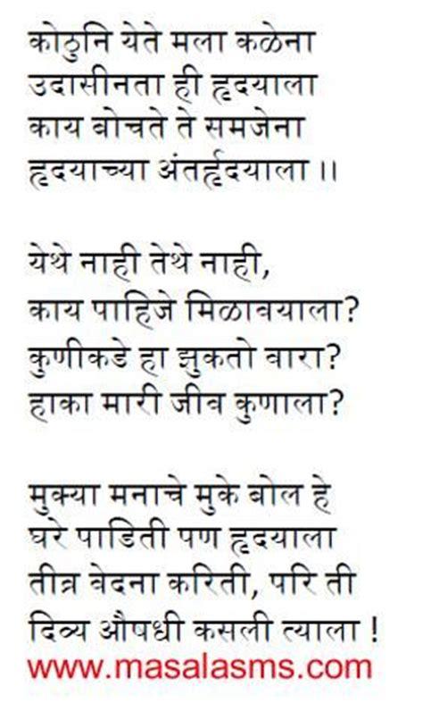 janabai biography in hindi marathi poetry by late balkavi literature pinterest