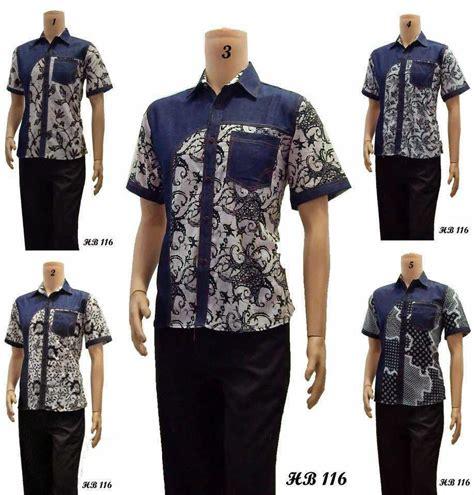 Kemeja Batik Modern Kombinasi Putih Polos baju batik pria eksklusif kemeja lengan pendek motif
