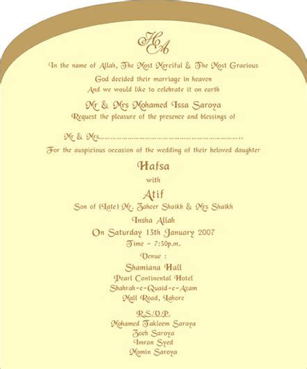 islamic wedding invitation templates muslim wedding invitations wedding