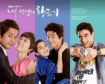 film korea my golden life korean drama review millie s asian entertainment blather