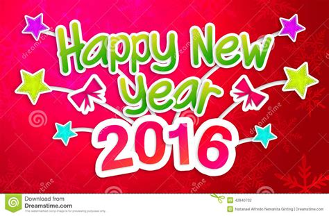new year of the 2016 happy new year 2016 banner clip free