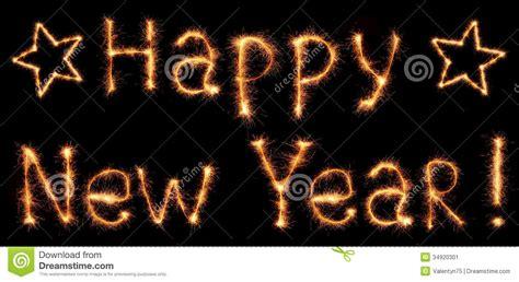 happy  year words stock image image