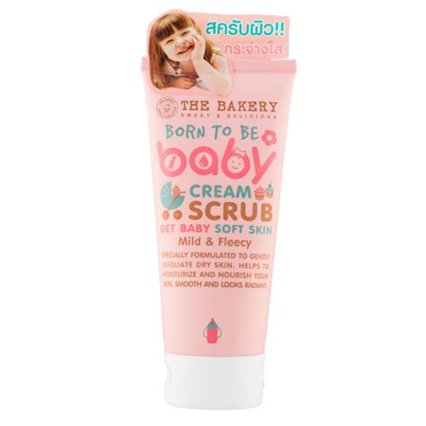 Scrub The Bakery Born To Be Baby Buffe Berkuali buffet scrubs the bakery born to be baby scrub korean lens