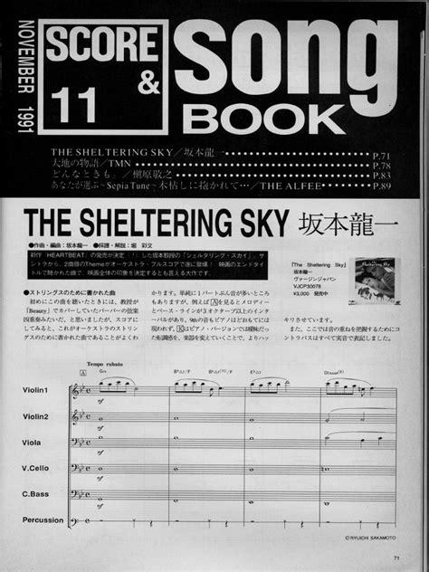 sheet  orchestra score ryuichi sakamoto  sheltering sky theme