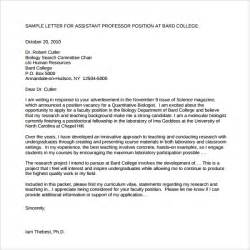 cover letter for faculty position sle faculty position cover letter 7 free documents