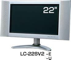 Tv Sharp Aquos 22 Inch Bekas sharp s new lcd colour television