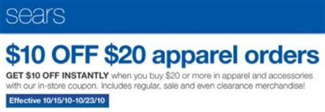printable coupons for levi s outlet sears 10 off 20 apparel coupon