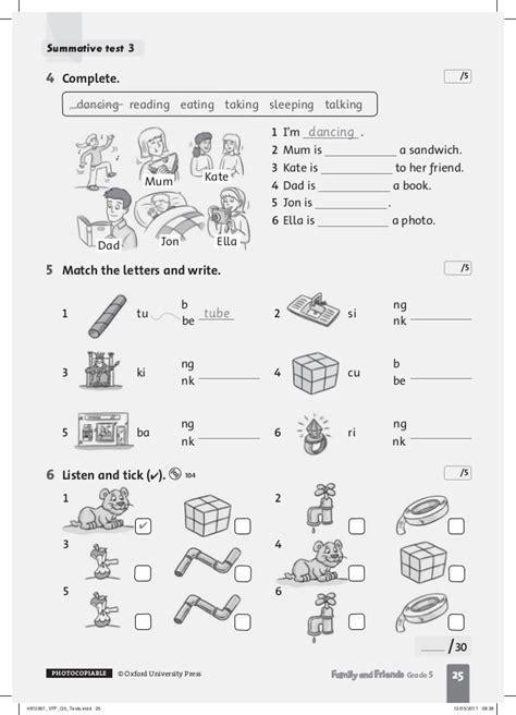 F & f testing eveluation grade 5