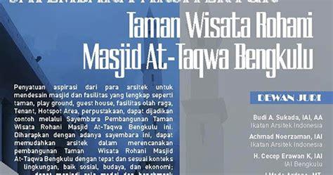 tutorial drum rohani sayembara taman wisata rohani masjid at taqwa bengkulu