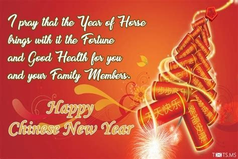 new year wishes pictures happy new year wishes messages images for