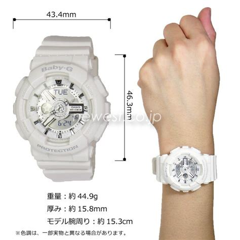 Ba 110 7a3 By Casio Original newestshop rakuten global market casio casio baby g