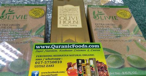 Berapa Minyak Zaitun Yg Asli pmz pati minyak zaitun atau olivie 30x yg mana satu elok untuk saya amal olive asli