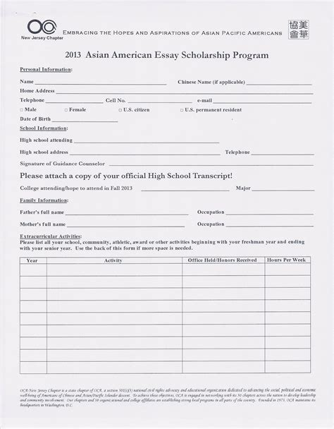 Asian American Essay by Asian American Essay College Application Essay Topics For Asian American Essay Asian American
