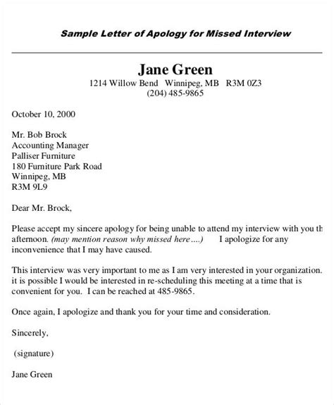 Apology Letter Due To Sickness 32 Formal Letter Templates Free Word Pdf Documents Free Premium Templates