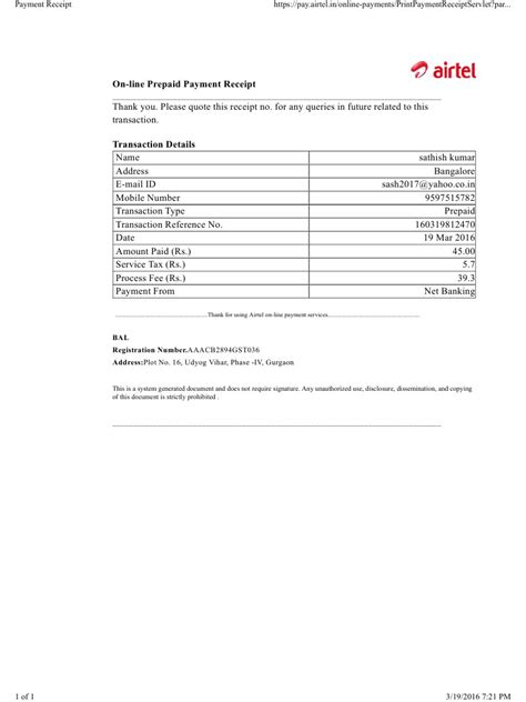 Pre Paid Rent Receipt Template by Pdf Archive Payment Receipt By Sathish Airtel Pdf