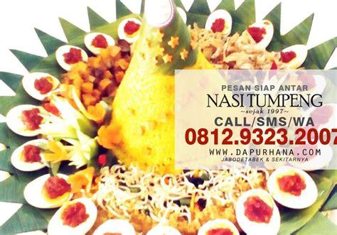Murah Sosis Sapi Kecil Cater 17 best images about wa 081293232007 harga nasi tumpeng nasi tumpeng kemerdekaan 17