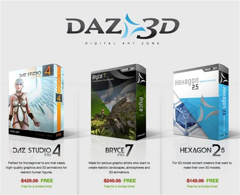free 3d software free 3d software from daz