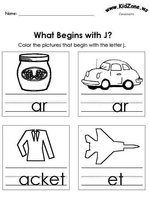 color that begins with j letter j worksheet for preschool go back gt gallery for