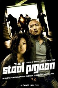 cinema 21 lk21 nonton the stool pigeon 2010 film streaming download