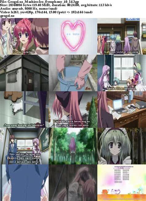 naoe anime 01 02 14
