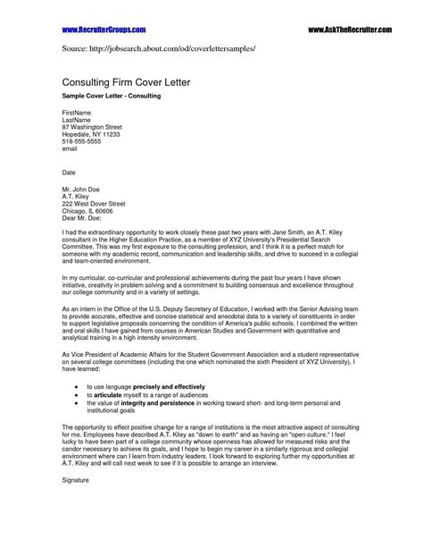 criminal record disclosure letter template samples