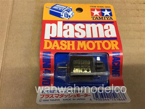 Tamiya 15307 Mini 4wd Ultra Dash Motor tamiya mini 4wd plasma dash motor specs impremedia net