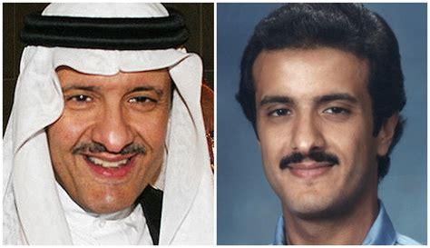 Oleh Oleh Gantungan Kunci Negara Arab Saudi 2 pangeran sultan bin salman anak raja yang ternyata jadi astronot muslim pertama boombastis