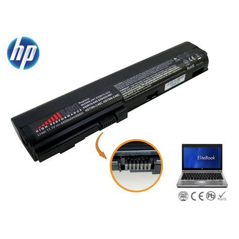 Laptop Hp Elitebook 2570p 1 hp elitebook 2570p series battery 6 cells 4400mah 11 1v