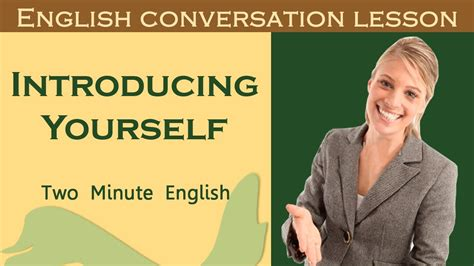 %name example of introduction speech   Poverty Article. How much do you know about it? What can