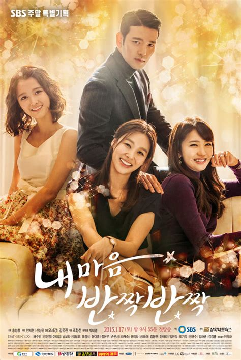 film drama korea terbaru comedy 187 my heart twinkle twinkle 187 korean drama