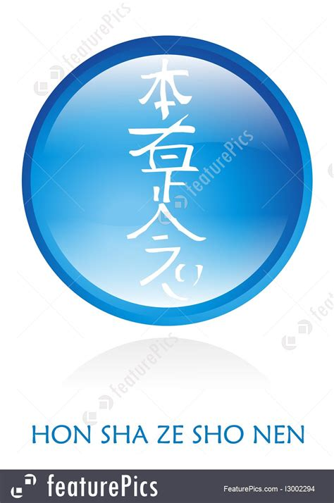 emblems  symbols reiki symbol stock illustration