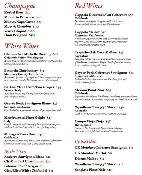swing menu menu swing 46