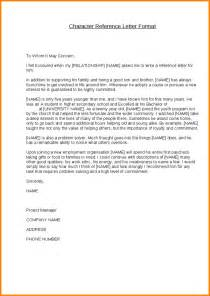 Character Reference Letter Template For Immigration Immigration Character Reference Letter Best Business