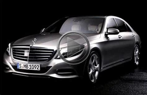 mercedes s class history